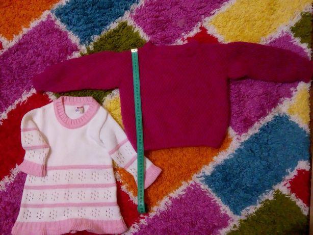 Детская теплая одежда