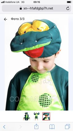 Карнавальный костюм лягушки, лягушонка, жабки.