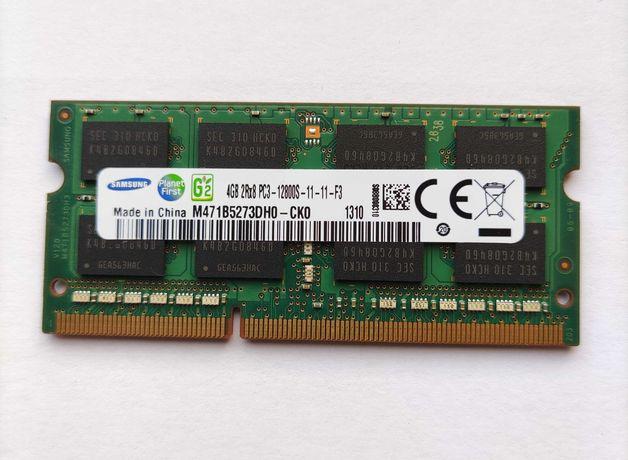 Memória RAM 4GB Samsung SO-DIMM DDR3 , p/ computador portátil ou NAS