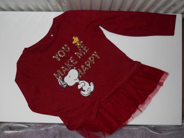 Koszulka, tunika z tiulowym dołem Reserved, 110