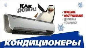 Кондиционер AC Electric  Обогрев до -7°,Компресссор Toshiba