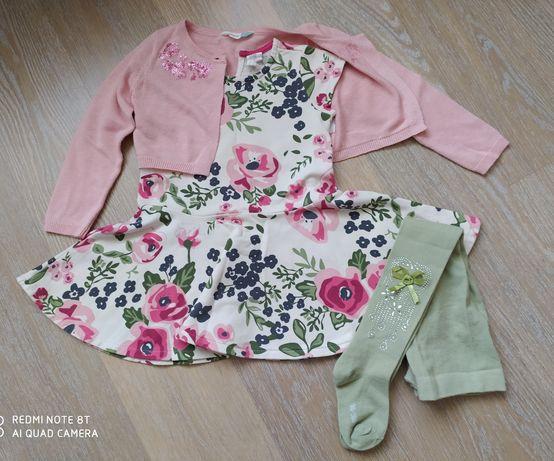 Платье, болеро и колготки на девочку 2-3 года