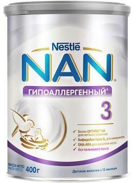Nan гипоаллергенный 1, 2, 3    400г