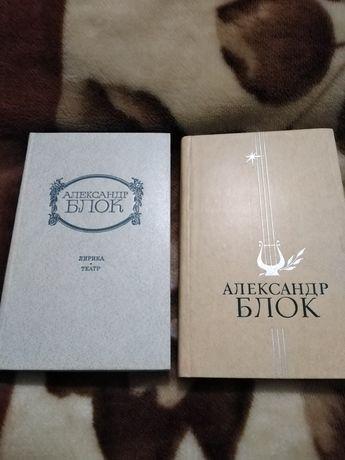 Блок Александр стихи, лирика, театр