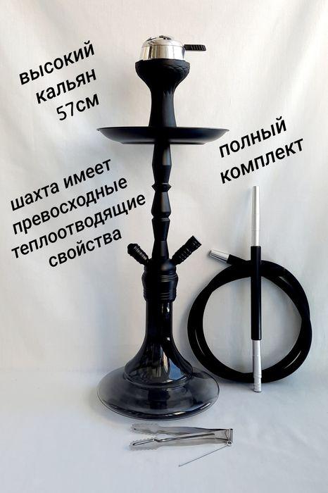 Кальян ORIGINAL Finest Shisha 5720-2 оптом и в розницу 1 300 грн. Харьков - изображение 1