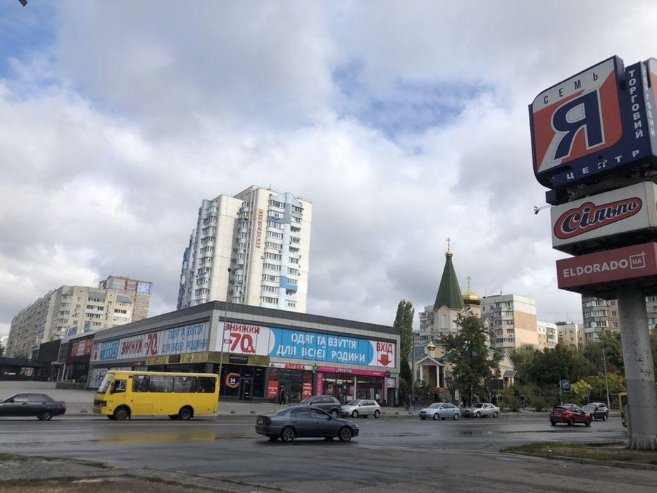 посуточно Заболотного Семена Палия облбольница Сканди Сахарова Бочаров-1
