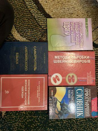Срочно! Полезные книги