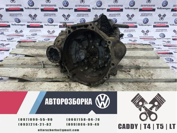 Коробка передач, КПП на Volkswagen Caddy, Кадди 1,9 TDI GQR
