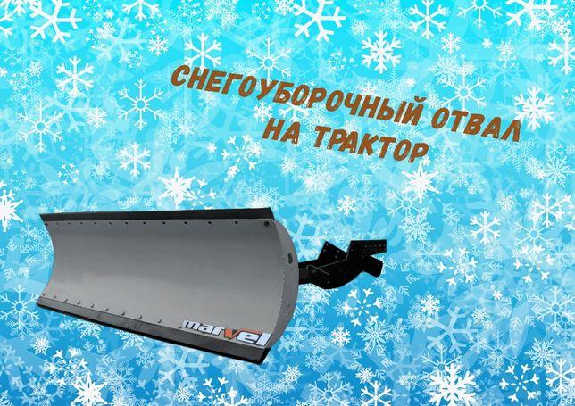 Отвал для чистки снега на трактор МТЗ, ЮМЗ, Т-40 (оборотная лопата)