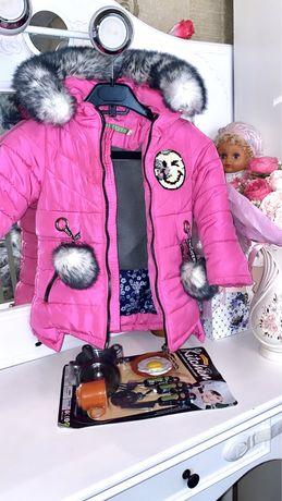 Шикарная Розовая куртка. Розовая зимняя куртка для девочки 92 см