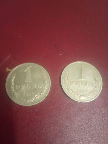 Продам 2 монеты времён СССР 1989 и 1987года