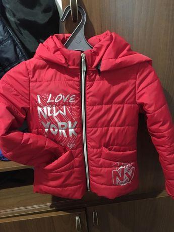 Осіння курточка 128см