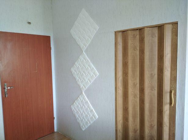 Mieszkanie Zamiana