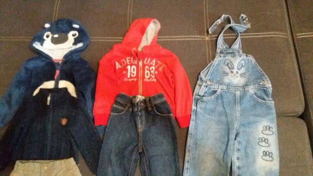 Пакет одежды на мальчика 86-92 см.