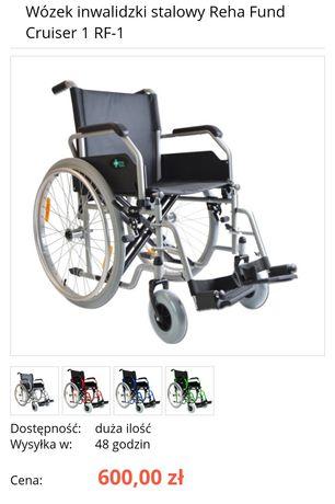 Nowy Wózek inwalidzki stalowy Reha Fund