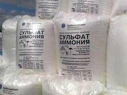 Сульфат Аммония от 5 тонн с НДС