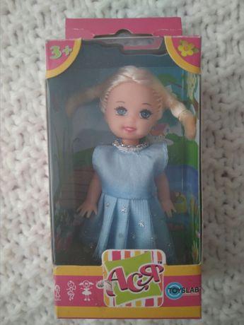 Бесплатная доставка Кукла Ася, лялька