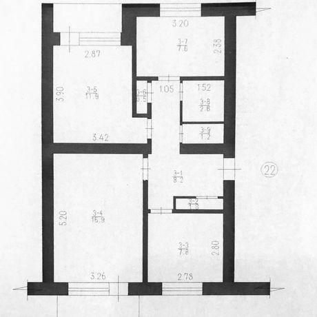 Продам 3-х кімнатну квартиру в центрі міста