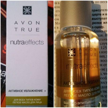 Продам Avon легкое масло для лица
