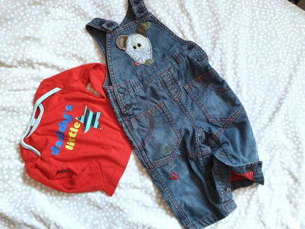 Bluzka + spodnie Next r. 74