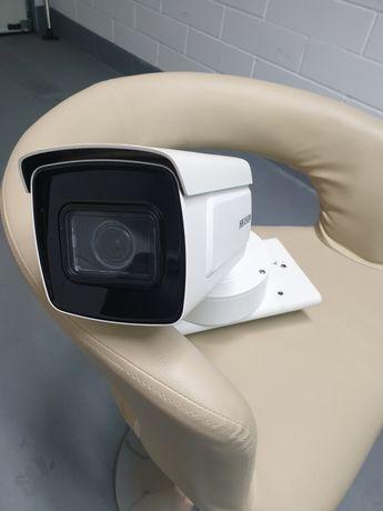 Kamera kilkukanalowa