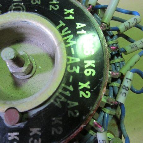 продам трансформатор тум-а3-11м