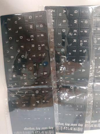 Наклейки на клавиатуру еврейский-английский