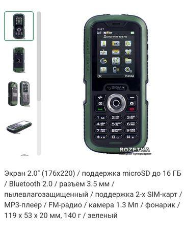 Противоударный водонепроницаемый телефон