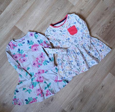 Платье-туника 3-5 лет