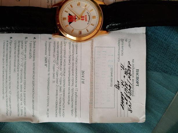 Продам часы с позолотой