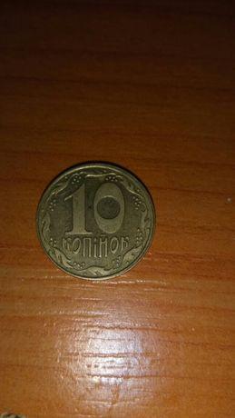 10 копеек Украина 1992 год