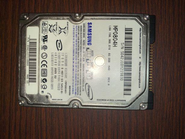 Disco Samsung IDE 2.5 80gb MP0804H