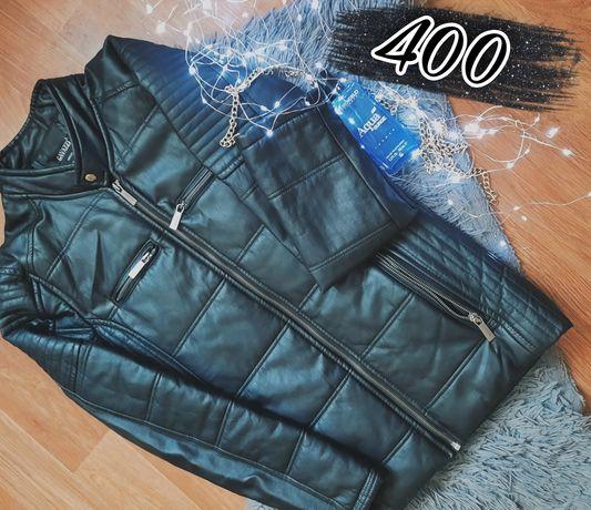 Мужская курточка GAVAZZI