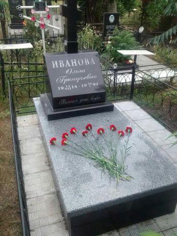 Уборка могил, покраска оград, возложение цветов.