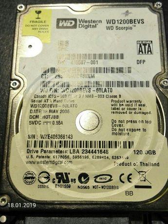 "жесткий диск HDD 2.5"" SATA 120 Gb"