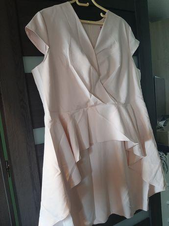 Sukienka na wesele czy komunię.