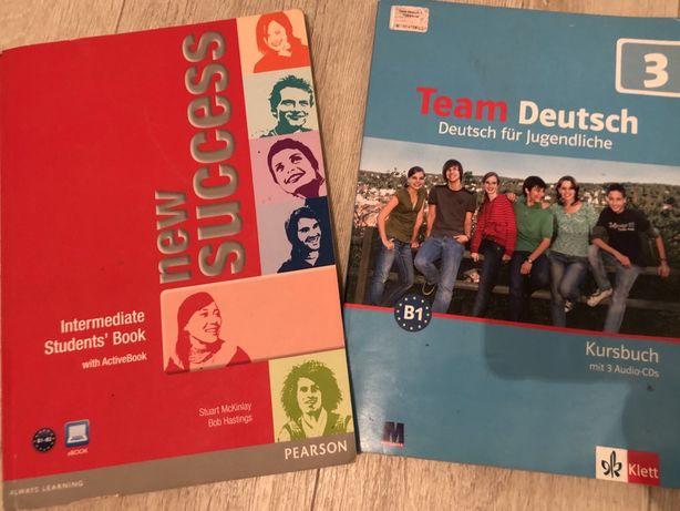 Книги по английскому и немецкому языках