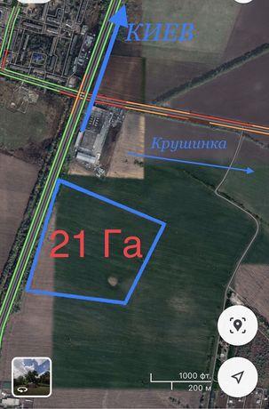 21га пром.наз. 15 км от Киева. Фасад.Хозяин