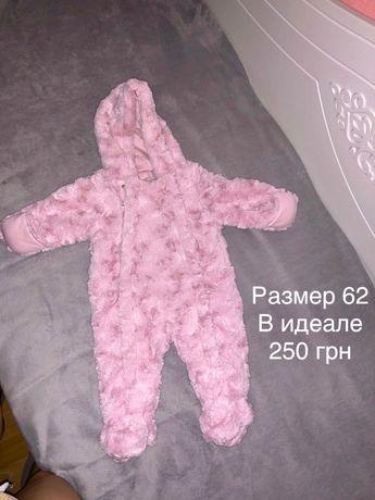 Комбинезон детский осень зима на новорожденную