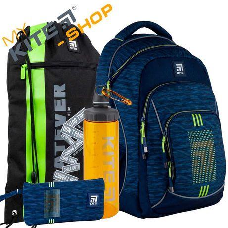 Школьный набор 4в1 КАЙТ KITE Рюкзак сумка пенал для мальчика 140-165см