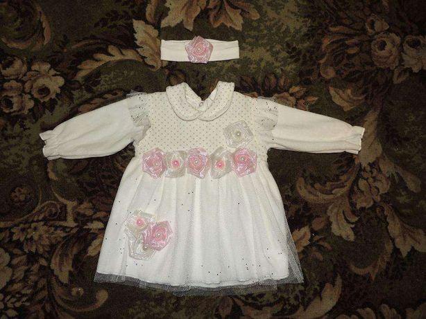 Платье нарядное красивое с повязкой
