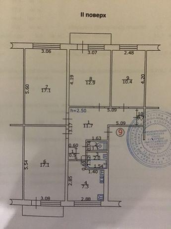 Продам 4-ох кімнатну квартиру в центрі