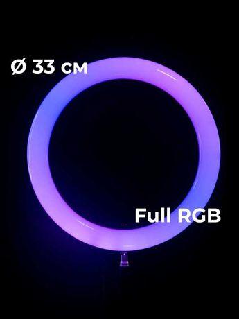 кольцевая лампа, лампа для Tik-Tok, RGB лампа, диамерт 33 см