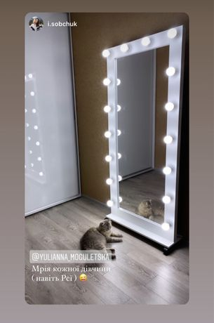 Дзеркало для салону чи дому