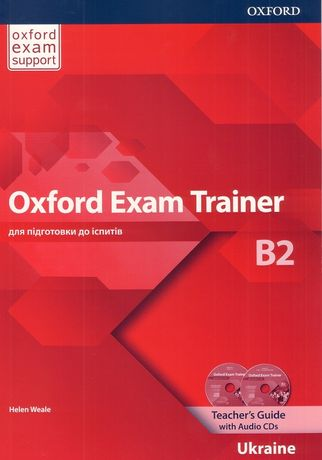 Oxford Exam Trainer B2 Teachers Guide!!!