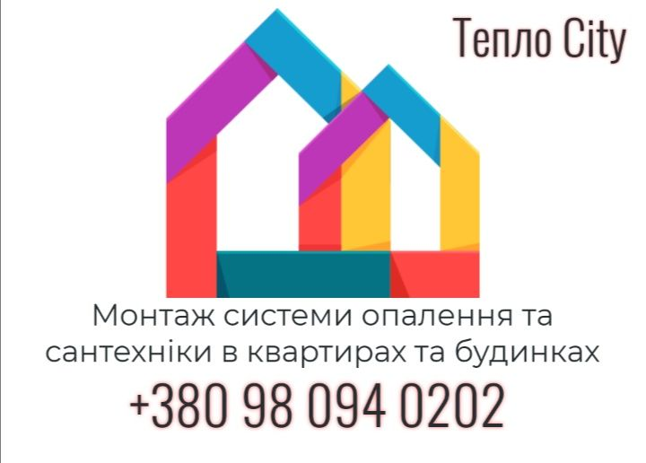 Монтаж сантехніки та теплої підлоги Софиевская Борщаговка - изображение 1