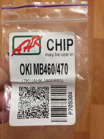Чип на oki mb 460/470- 50 грн.