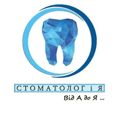 Прием Врача Стоматолога Троещина