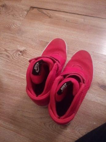 Buty Nike rozmiar 42