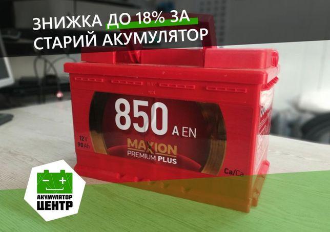 АКУМУЛЯТОРИ для авто 60 75 100 140 190 225 Ампер Львів